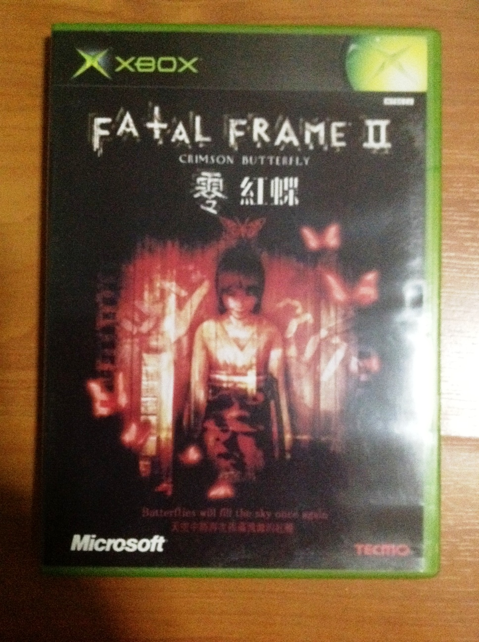 Fatal Frame | NIZAM PLAYS